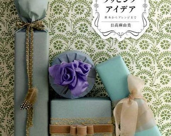 Beautiful Gift Wrapping Idea Lessons - Japanese Craft Book MM