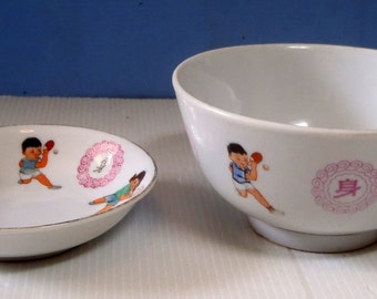 Antique Chinese porcelain bowl plate ping pong design 1960s Lilang China unused