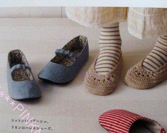 Cute Lovely Room Shoes Japanese Craft Book