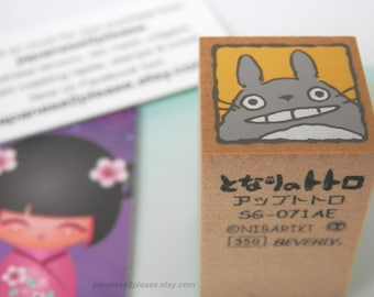 Totoro Stamp - Wooden Rubber Stamp - Close Up