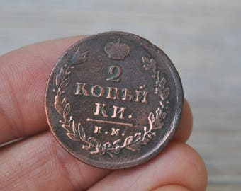 Antique Imperial Russian copper coin. Two kopecks.
