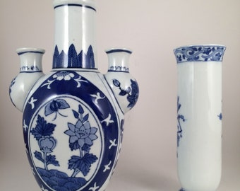 Vintage Asian Porcelain Vase duo: This listing includes two Asian inspired blue and white vases...Japanese Vases...