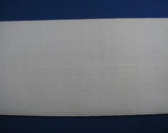 """1 yard White 4"""" or 5"""" wide boxer knit waistband elastic"""