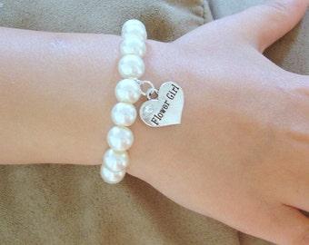 Flowergirl bracelet gift - Flowergirl charm bracelet, weddings, flowergirl jewelry, flowergirl bracelet