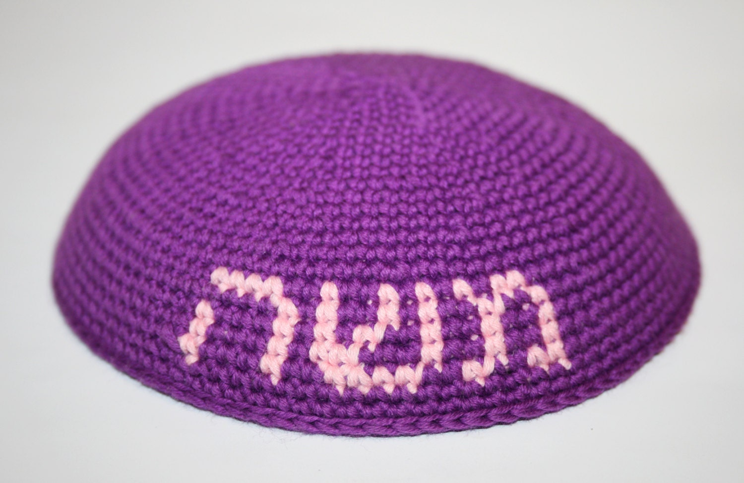 kippah purple with pastel pink name Moshe in Hebrew knit