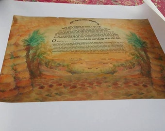 custom made ketubah-print on canvas -reference 1144