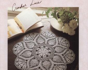 Crochet lace - crochet doily patterns - Elegant Crochet Lace - japanese craft ebook - japanese crochet - ebook - PDF - instant download