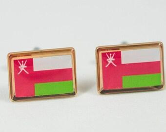 Oman Flag Cufflinks