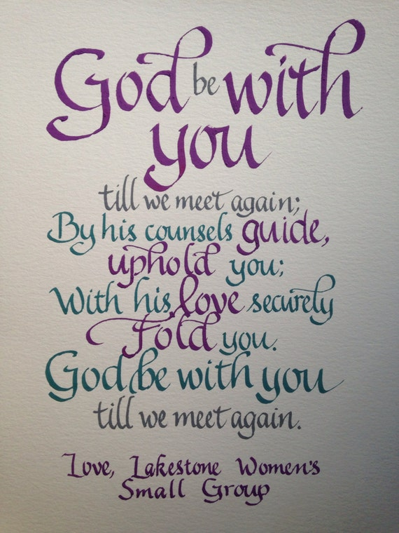 Goodbye Gift Farewell Custom Calligraphy Christian