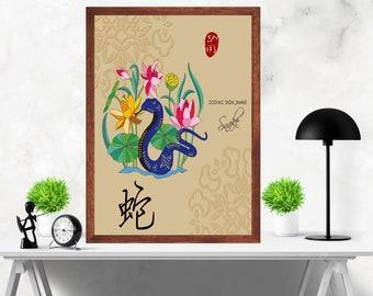 Chinese Zodiac Snake Asian wall art Digital Print Poster