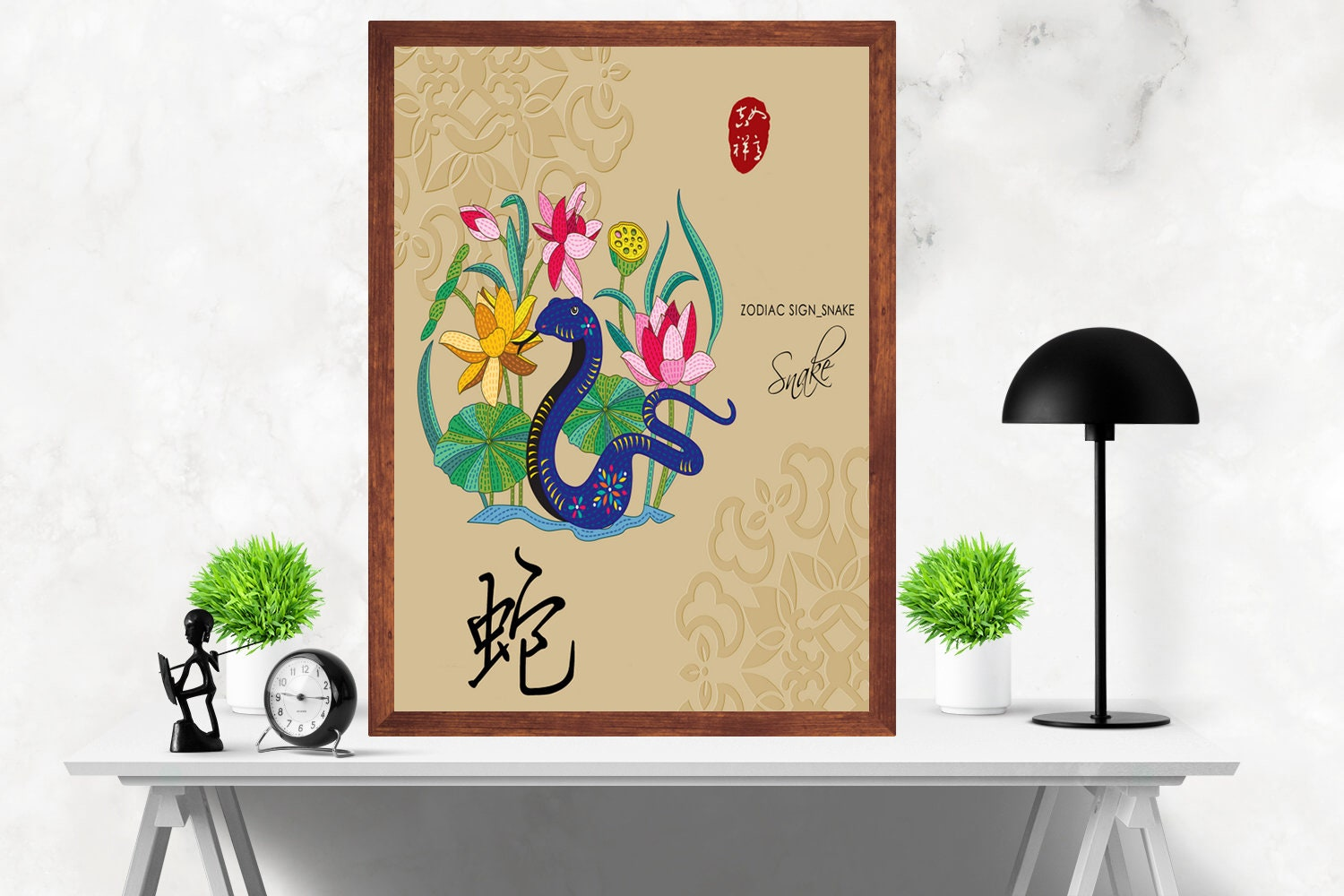 Chinese Zodiac Snake Asian wall art Digital Print Poster
