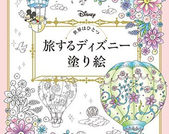 One World Disney To Travel Coloring Book