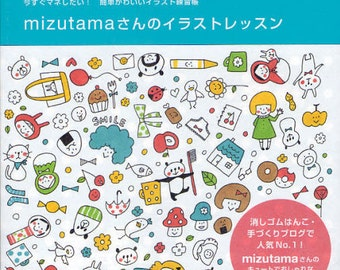 Illustration Lesson by Mizutama - Japanese Book MM