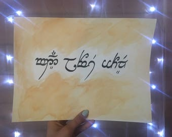 Name in Elvish - Watercolor from Middle Earth
