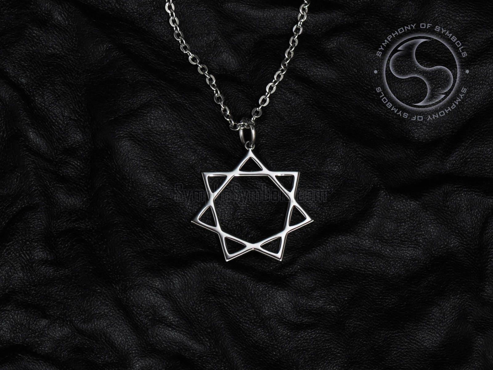 Heptagram symbol pendant septagram necklace keychain sigillum zoom aloadofball Choice Image