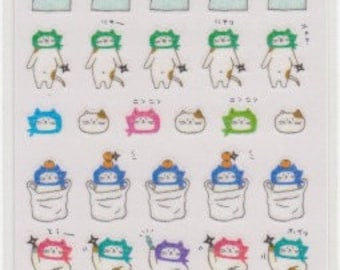 Cat Stickers - Masking Stickers - Reference A5718