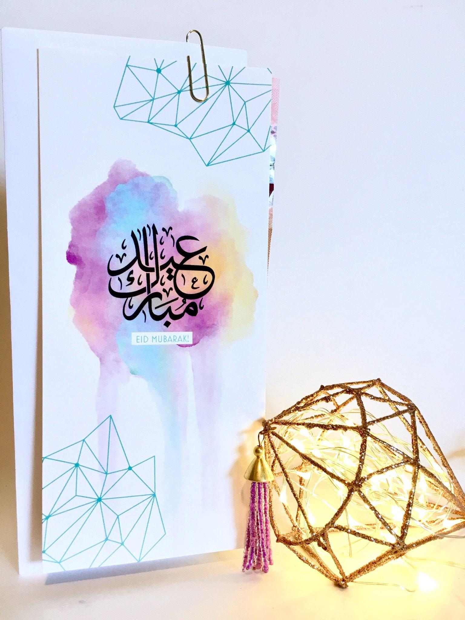 Eid Mubarak Greeting Card Eidy