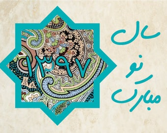 Persian New Year Nowruz Greeting Card