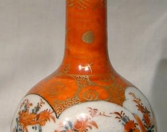 19th Century Japanese Kutani Bottle Vase