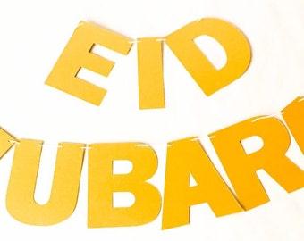Eid Mubarak party banner
