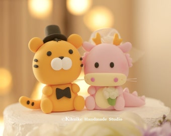Dragon and Tiger wedding cake topper---k748