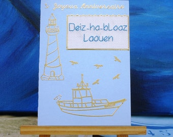 Maritime themed embroidered birthday card