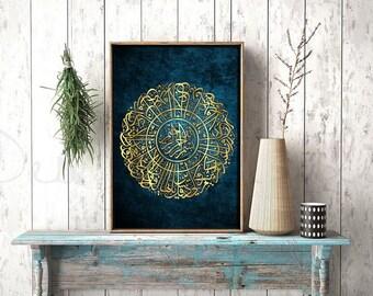 Instant Download -Al Kafiroon - Islamic wall art - Surah Al Kafiroon - Islamic gifts - Islamic art - gold calligraphy - DIGITAL DOWNLOAD
