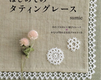 Tatting Lace for Beginners, Tatting Pattern PDF, Japanese Book, Tatting Lessons, Tatted Cross Bookmark, Jewelry, Instant download- Code 135