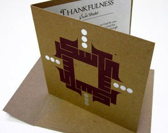 THANK YOU Luxury Card Letterpress with Silver Accents, Contemporary Arabic Calligraphy