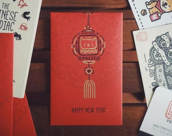 Chinese New Year Red Envelope: Year of the Dog 2018