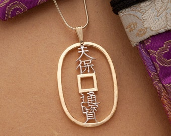 "Japanese Pendant and Necklace Jewelry, Japanese 100 Mon Coin Hand cut, 14 Karat Gold and Rhodium plated,1 3/4"" in Lenghth, ( # 218 )"
