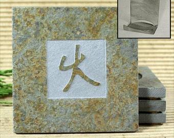 Kanji Fire - Real Etched Slate Coaster Set with Holder