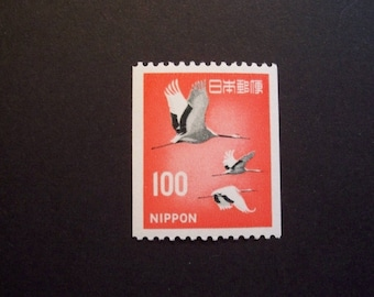 Japan Postage Stamp 1963**Japanese Crane** Scott #753*100y**MNH