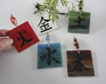 Earth Elements, 5 Stained Glass Kanji Ornaments, New Age, Sun Catcher, Garden Art, Home Decor, Earth, Fire, Water, Metal, Wood, Hand Painted