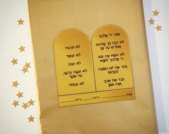 Sefer Torah printable, printable ornament for decorating kids sefer torah, Jewish Tables of the Covenant Printable, Instant download.