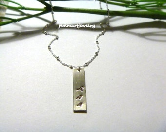 Bar Necklace stamped with Birds - Mommy and Two baby Birds Necklace - Mother of the Bride Necklace - Mothers Day Gift