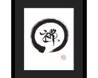 Zen - Enso calligraphy handwritten original