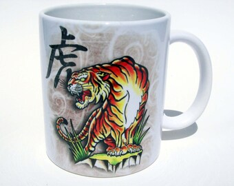 Kanji Tiger Coffee Mug, Asian Tiger Mug