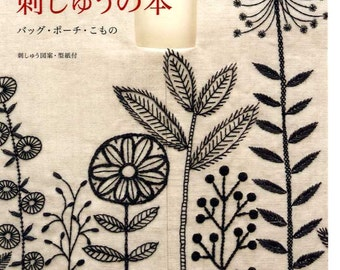 Naoko Shimoda's Embroidery Book - Japanese Craft Book MM