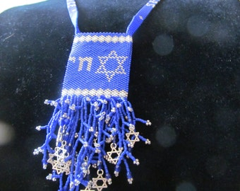 Star of David Blue Amulet, peyote, silver shalom and peach