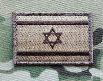 Israeli Flag Coyote Tan Multicam Compatible Morale Patch Israel