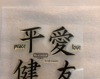 CTMH NEW Wisdom acrylic stamp set, B1199