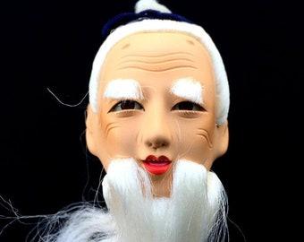 Japanese Doll Head Man's Head - (D4-56)
