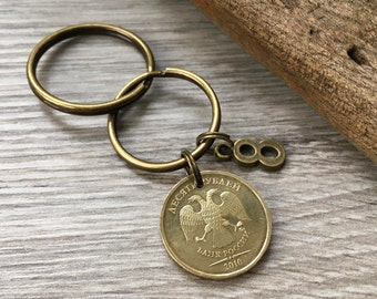 8th anniversary gift, 2010 Russian coin keyring, keychain, bronze eighth wedding anniversary, Married in  2009, Russia man, woman, him, her