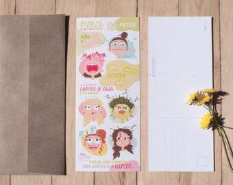 Carte Postale_Sans juger | Carte | Impression | Amour | Aimer | Postal card | Card | Print | Lover | love