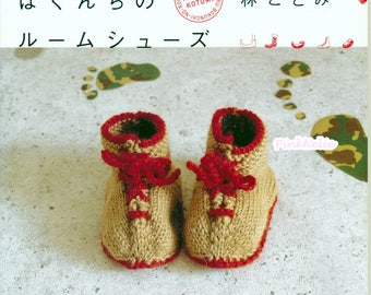Out of Print - Knitting Room Shoes Japanese Craft Book>