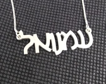 Necklace from israel Hebrew necklace with name Hebrew name chain
