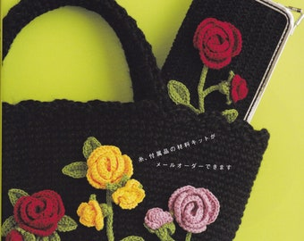 Crochet Tote Bags and Purses_japanese craft book