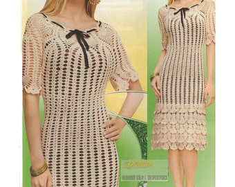 crochet dress pattern,detailed tutorial,crochet summer dress,crochet wedding dress PDF,crochet dress tutorial,crochet boho dress pattern