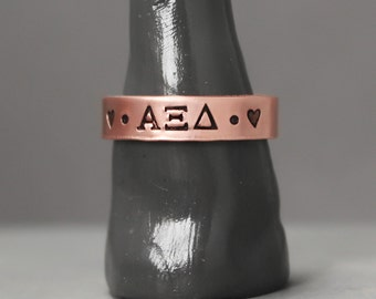Alpha Xi Delta Ring,  Thin Copper Ring, Hand Stamped Ring, Alpha Xi Delta Jewelry,  Sorority Jewelry, Sorority Ring, Copper Jewelry